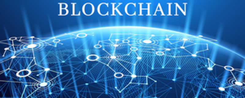 A Brief Introduction To Blockchain Application Development